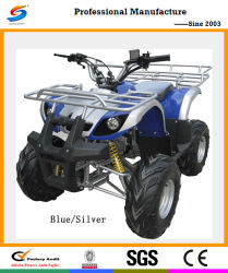 ATV006 горячая продажа детей ATV Quad / 110cc ATV Quad