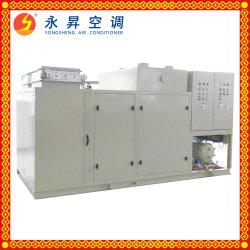 Empaquetado de alta eficiencia de la planta de aire acondicionado para marinos y Fpso