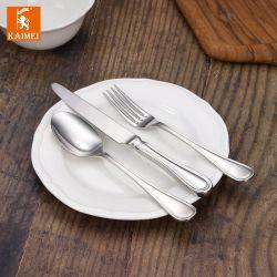 304/420 Foke Cuchilla de acero inoxidable utensilios de cocina de cuchara./Casa Hotel/Restaurante/Regalo con la FDA/LFGB/SG/Certificación de la UE
