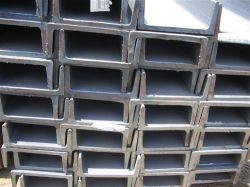 En acier au carbone laminés à chaud des poutres en acier de canal U Section de faisceau