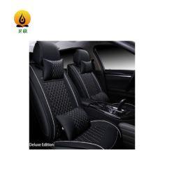 غطاء مقعد السيارة المكسو بالجلد العام PU للسيارة