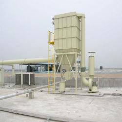 Collettore industriale del depolverizzatore del cemento della macchina di aspirazione della polvere del sacchetto di impulso