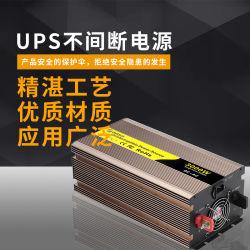 محول الطاقة طراز 3000w محول من توشيبا الموفر للطاقة بأسعار معقولة