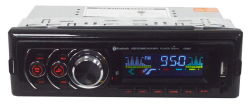 1 DIN desmontable coche reproductor de MP3 Radio FM con Bluetooth/USB/SD/MMC/Aux/FM