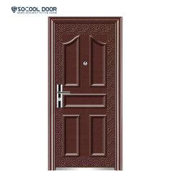 Nouveau style de l'acier de la conception de la porte de sécurité seule porte en fer