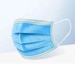 卸し売り使い捨て可能な塵の安全在庫の保護3つの層マスク
