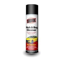 Auto-Beschichtung-Reinigungsmittel-Autopflege-Abstand-Beschichtung-Fleckenentfernung-Reinigungsmittel-Aerosol-Spray-Abstand-Reinigungsmittel