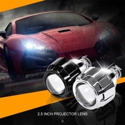 2PCS 2.5 дюйма всеобщей биксеноновые лампы HID объектива проектора серебристый черный кожух вентилятора H1 ксеноновые светодиодная лампа H4, H7 Фары автомобиля мотоциклов
