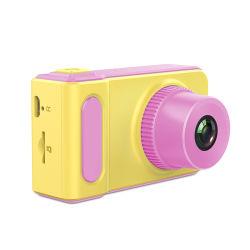 창조적인 배경 시간을 재는 사진 귀여운 사진 프레임 수수께끼 게임을%s 가진 아이들 디지탈 카메라