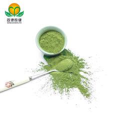 GMPの証明書の緑茶の非有機性Matchaの粉