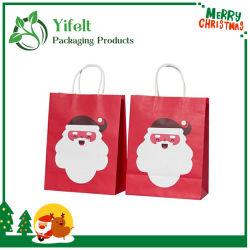 Bueno personalizados para Navidad Goody, Navidad bolsas de cotillón, felices fiestas bolsas de papel de regalo