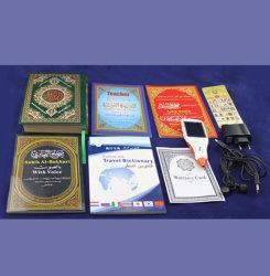 Lcd-Schirmheilige Quran-Feder (QLP-01)