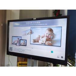 Stationery Office School 100pouces AG Tableau Blanc Interactif en verre trempé