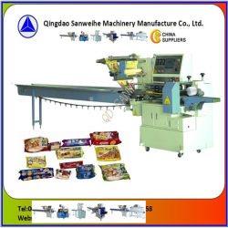 Swsf-450 de alta velocidad de flujo horizontal automática máquina de envasado embalado