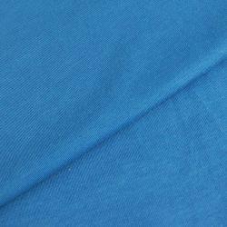 60%Cotton 40%Modal sondern Jersey, 120GSM aus