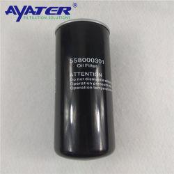 Замена фильтра масла воздушного компрессора для компрессора Boge детали 558000301