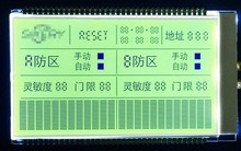 Elektronische Anzeige, 7 Segment LCD-Bildschirmanzeige, Stn LCD