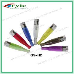 2013 dernière cigarette électronique Clearomizer GS H2 avec de qualité supérieure