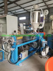 Extrudsion Sheating провод и кабель машины