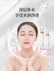 Bz211 Private Label Manufacturers OEM de produits cosmétiques bio zone naturelle de blanchiment des produits de soins de peau ont Stock