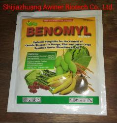 ホットセリング殺菌剤「ブノミル」、「ワークプレーン殺菌剤」 50% 、ベストプライス 販売のため