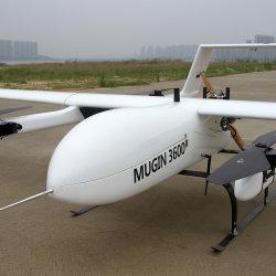 Mugin 3600mm Uav Arf -航空管制官なしで- 40kg離陸重量