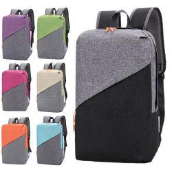 Подростков учащихся школы мешок рюкзак ноутбука