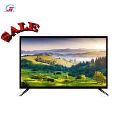 32 インチ HD LED TV セットを販売