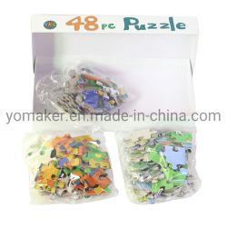 Impresión personalizada Regalo Caja rompecabezas Puzzle Pack Juguete Educativo para Niños Regalos personalizados puzzles Promitonal Wholesale