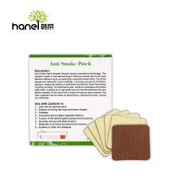 Cessez de fumer Balm patch ingrédient naturel La thérapie de plâtre de renoncement au tabagisme de Santé