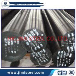 QS+T Eloy Steel Round Bar1.7225/SAE4140 للماكينات