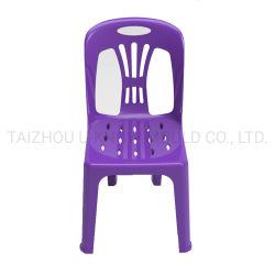 Chaise de plastique TABOURET MODERNE DE DOSSIER DE Fauteuil de salle à manger du moule du moule
