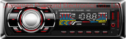 Estéreo para automóvel um DIN de bordo Car Unidade com USB Bluetooth