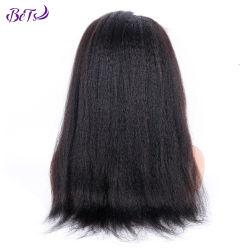 Haute densité repère naturel vierge indien brésilien russe sèche le commerce de gros Full Lace Wigs