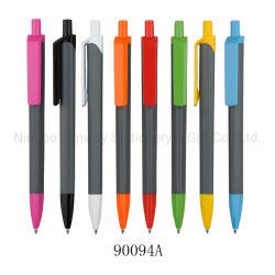 مكتب الجملة المشطّة العرض التنفيذي العرض التشكيلي أقلام الكرة