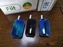Le Japon Hot vendre de la chaleur brûle pas de fumer la cigarette électronique Pluscig K2 2900mAh