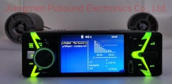 4 Spieler-Auto-Audioübermittler des Zoll-MP5 mit Bluetooth USB