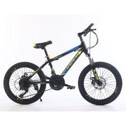 [أم] 20 بوصة [كربون ستيل] وسط دراجة دراجة جبل دراجة