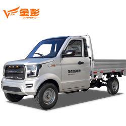 판매를 위한 소형 2 시트 4 바퀴 전기 픽업 트럭