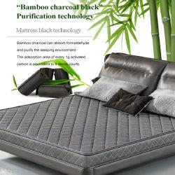 Золотой матрасы подушки толщиной 15см двух складные бамбук древесный уголь для рук 47х79 дюйма для кровати мотеля