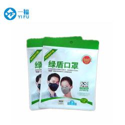 Custom imprimé Masque facial médicaux jetables Mouth-Muffle d'emballage des sacs en plastique