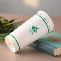 Fabricant Mini jetables à paroi simple café chaud les tasses de papier