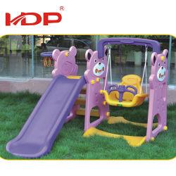 娯楽子供のスライドの梯子の子供のプラスチックスライドの振動セット