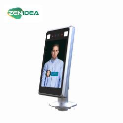 شاشات بوابات الوصول إلى القياس عالية الجودة مقاس 7 بوصات التعرف على الوجه