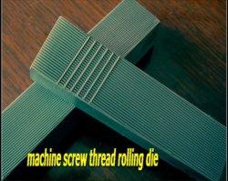 平らな糸の圧延は死ぬ