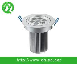 오목한 LED 조명(QH-T-S1-7X3W-DIM)