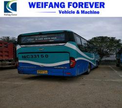 Kai Used Coach Bus/Express Bus/Tourist Bus Express 39 人乗り 12 メートルバス販売