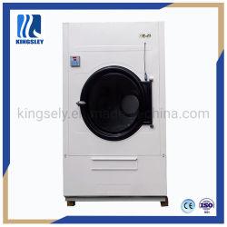 50kg 세탁물 건조기 기계 전기 옷 건조기