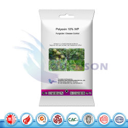 Re Quenson Hot Selling Polyoxin 1.5% Wp, fornitore di 2% SL Cina