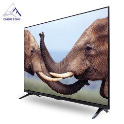 텔레비전 세트 디지털 LED 텔레비젼 위원회 32 인치 텔레비전